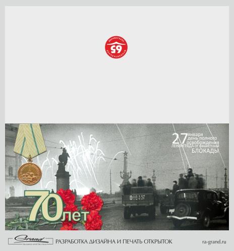 Издательство открыток гранд карт